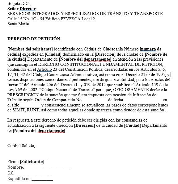 Derecho-de-petición-para-secretaria-de-transito