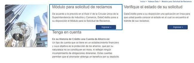 modulo-de-solicitud-de-reclamos-en-datacredito-por-medio-de-un-derecho-de-petición